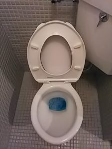 トイレクリーニング 広島