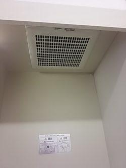 換気扇レンジフードクリーニング キッチンまわりクリーニング ハウスクリーニング 広島