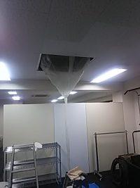 業務用 エアコンクリーニング 広島