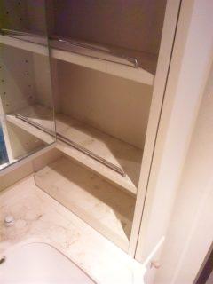 ハウスクリーニング 広島 洗面所クリーニング