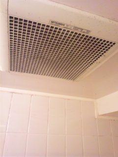 浴室クリーニング 広島 ハウスクリーニング 浴室換気扇
