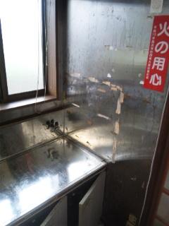 ハウスクリーニング 広島 キッチンまわりクリーニング 引越し前後 空室クリーニング